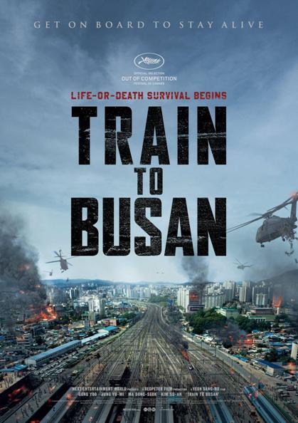 Поезд в Пусан / Train to Busan / Busanhaeng (2016) BDRemux 1080p   L