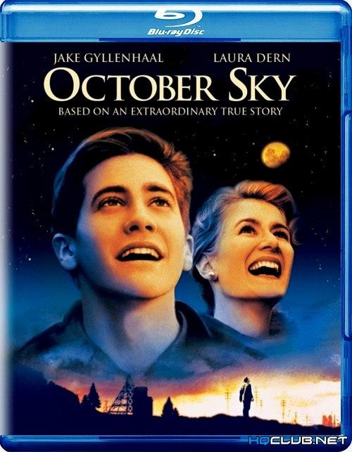 Октябрьское небо / October Sky (1999) BDRip от HQCLUB | P