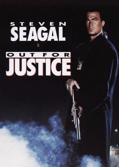 Во имя справедливости / Out For Justice (1991) BDRip 720p | D, P2, P, A