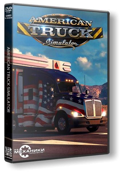 American Truck Simulator [v 1.5.2.0s + 11 DLC] (2016) PC | RePack от R.G. Механики