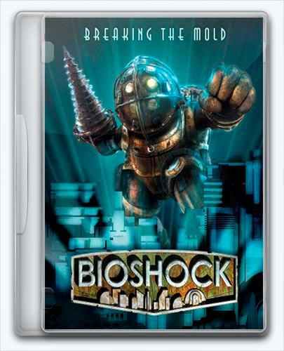 BioShock Remastered [v.1.0.122283 u2] (2016) PC | RePack от =nemos=