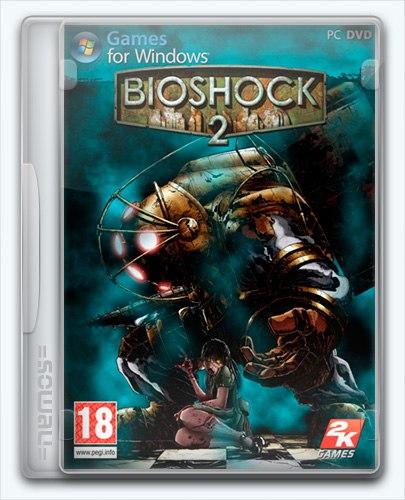 BioShock 2 Remastered [v.1.0.122228 u2] (2016) PC | RePack от =nemos=