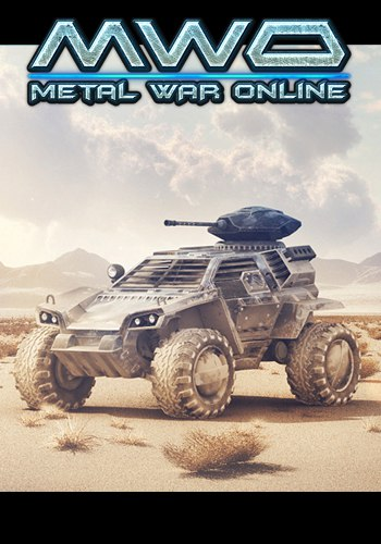 Metal War Online: Retribution [1.1.3.1.0.2129] (2013) PC | Online-only