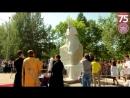 Открытие памятника прославленному врачу святителю Луке Войно-Ясенецкому
