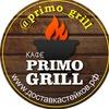 "Служба доставки еды ""Primo Grill"""