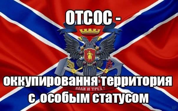 Абитуриенты из зоны АТО могут поступить в украинские вузы по упрощенной процедуре без сдачи ВНО и аттестатов об окончании школы, - МинВОТ - Цензор.НЕТ 5829