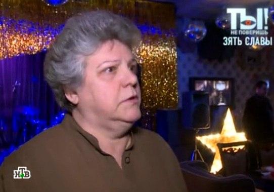 Певица Слава в программе