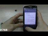 Hard Reset и разблокировка FRP аккаунта Google на LG K5 X220DS