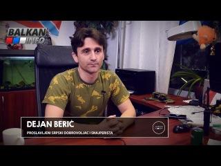 INTERVJU: Dejan Berić - Vučić je bolestan čovek, lažov i najveće zlo za srpski narod! (16.02.2017)