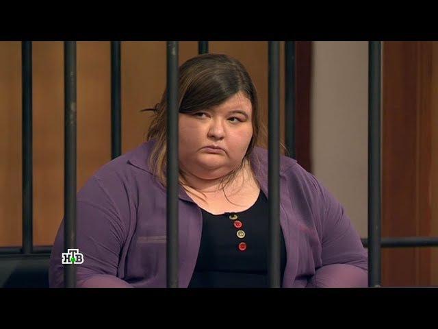 Суд присяжных: Девушка отомстила заключенному, отказавшемуся общаться с ней по...