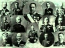 Русско Японская война 1904 -1905гг
