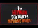 RP MYGAME | Hitmans Agency | SAMP