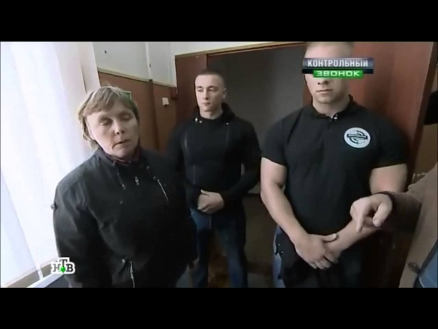 Телеканал НТВ в Касли