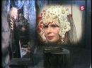 Однажды в тридевятом царстве , сказка, 1-я серия. ЛенТВ, 1995 г.