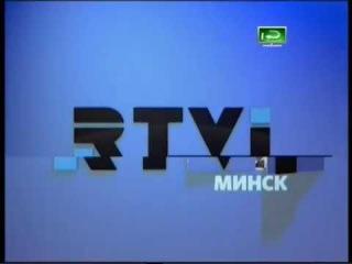 Глючная смена лого (RTVI, 19.06.2017)