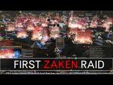 FIRST ZAKEN RAID 28.03.2017 EPIC 4 HOURS BATTLE Lineage 2 Classic - Gran Kain