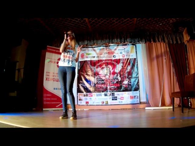 Викса - и её песня муз. фестиваль Свежая кровь
