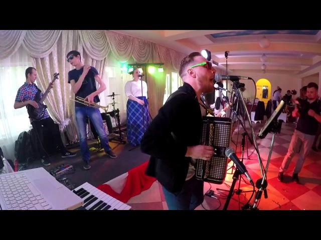 Кавер группа BODY DANCE - Танкист (Жуки) | Свадьба в ресторане Лакада, Москва