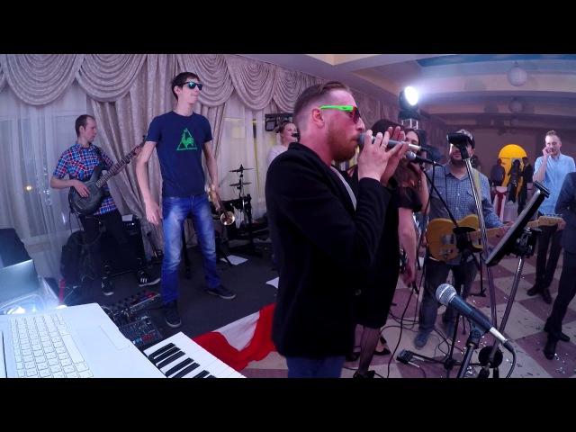 Кавер группа BODY DANCE - Медведица (Мумий Тролль). Выступление на свадьбе.