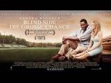 Невидимая сторона The Blind Side 2009 Movie Trailer Deutsch