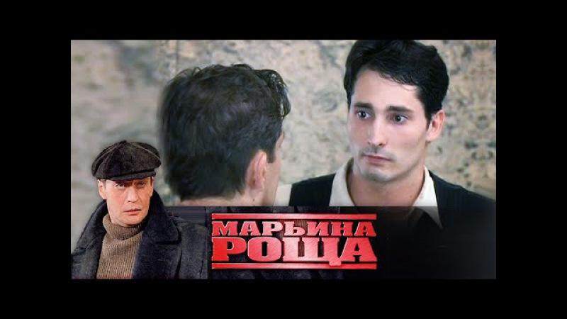 Марьина роща. Ревность (2012)