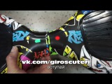 Калибровка гироскутера видео