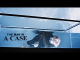 the man in a case.