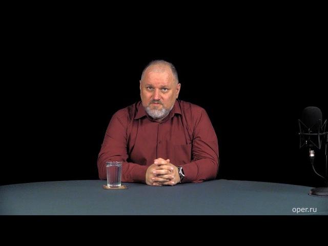 Разведопрос Борис Юлин о военных исторических стереотипах