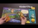Детская музыкальная книга Такие далекие джунгли Картинки-липучки. Азбукварик. ...
