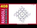 Rangoli Muggulu Kolam Design 408 Easy 9x1 dots New Year Sankranthi Ugadi