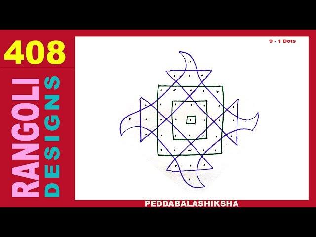 Rangoli | Muggulu | Kolam Design - 408 (Easy 9x1 dots New Year / Sankranthi / Ugadi)