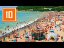 10 САМЫХ ЛУЧШИХ ПЛЯЖЕЙ РОССИИ в 2018 Море пляж песок отдых