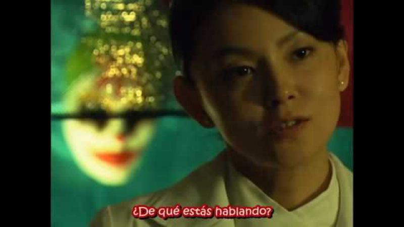 Vampire host 6 3