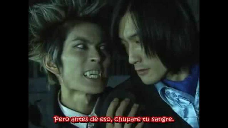 Vampire host 8 3