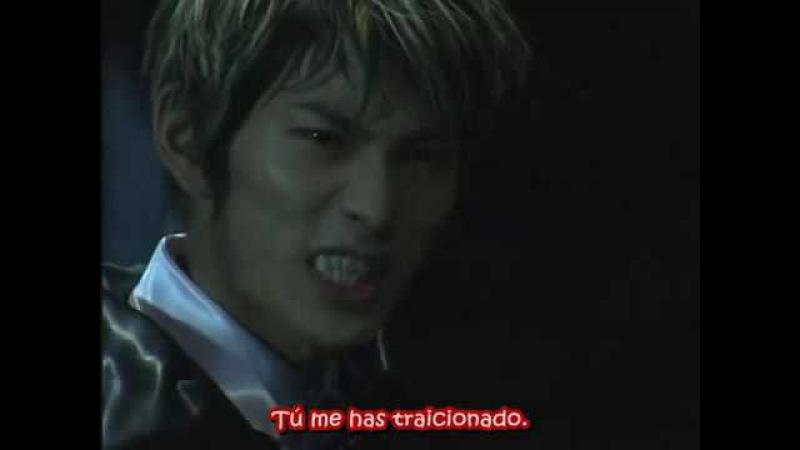 Vampire host 12 2