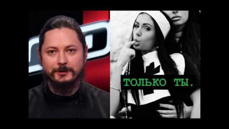 Татьяна Буланова Только ты - Отец Фотий и его реакция на клип