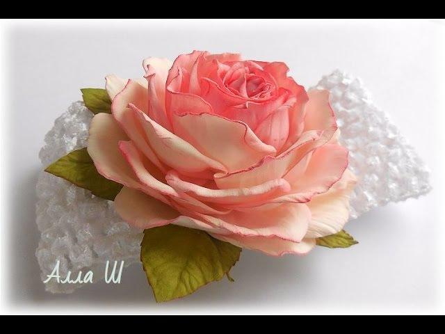 МК Троянда із фоамірану. Роза из фоамирана с плоским основанием на повязку для д ...