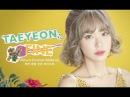 태연 'Fine' 앨범 자켓 컨셉 메이크업 Taeyeon 'Fine' Album Jackets Concept Make up with Subs Heizle