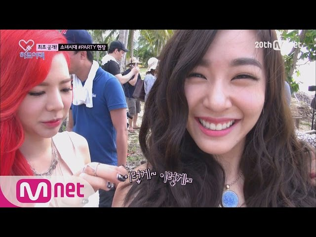REAL Party! SNSD's Bohemian Beach Look! [Heart_a_tag] ep.12 하트어택 12화