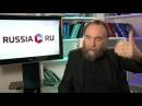Александр Дугин - Закономерное легитимное насилие