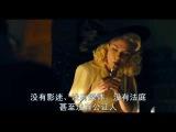Scarlett Johansson Smoking in Hail Caesar