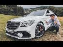 Новый Mercedes S-Class! Первый тест на S 63 - 612 сил, 3.5 с до 100 км/ч 0-260!) AMG-обзор