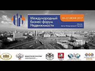 #МБФН2017 #москва #ЦМТ #smotriexpo