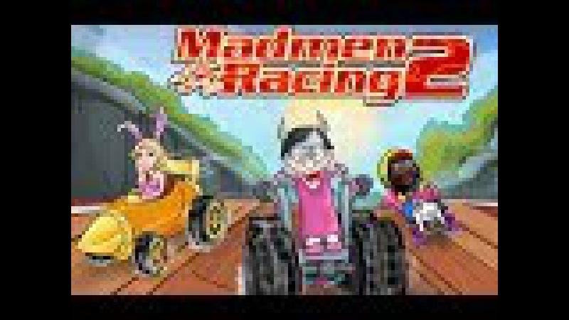 MADMEN RACING 2 - ГОНКИ БЕЗУМЦЕВ 2 Video Games for Kids - Видео для детей - Мульт-игра