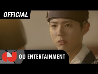 [Teaser]백지영-Love Is Over l 구르미 그린 달빛 OST Part.9 l Love In The Moonlight OST Part.9
