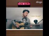 SAM KIM - Shape of You (Ed Sheeran Cover) SAM ON AIR LIVE