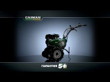Мотоблок Caiman VARIO 60S TWK+
