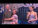 Светлана Иванова и Евгений Папунаишвили Финал 12 Танцы со звездами 25.04.2015 Рио-Рита
