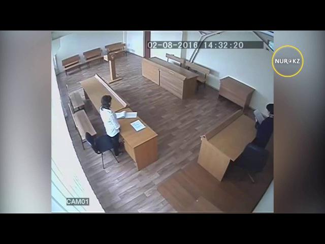 В Темиртау судья огласила приговор в пустом зале