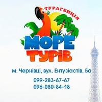moreturov2015vk